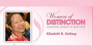 Elizabeth R OuYang